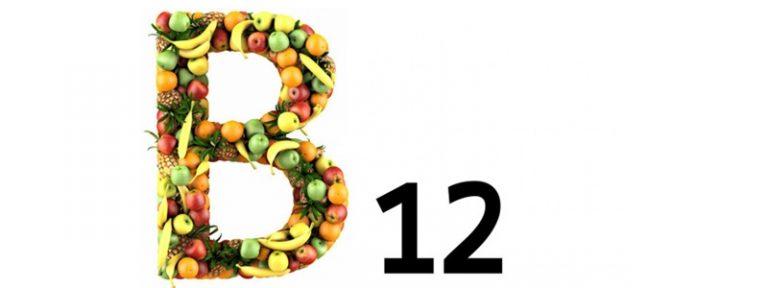La vitamina b12 no se produce en el cuerpo